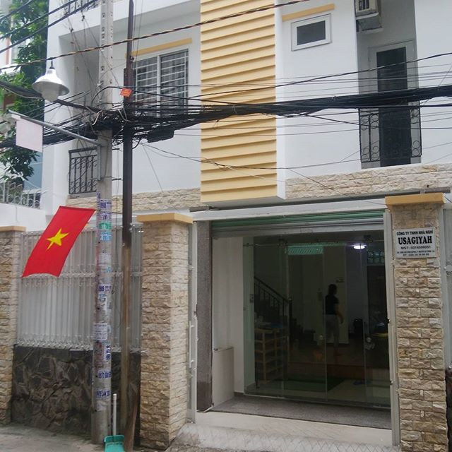 明日はベトナム建国記念日