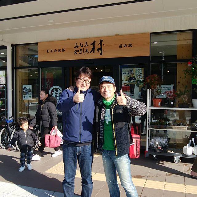 日本滞在記京都唯一の村、南山城村にいってきました。何を隠そう(隠しませんが…)過去にこの南山城村の役場職員として17年働いていた経歴があります。約2年半前に退職してからも大好きな南山城村にちょこちょこ遊びに行ってましたが、ゲストハウスを始めてから初めての凱旋。昨年オープンした南山城村の道の駅、「お茶の京都 みなみやましろむら」を訪れました。元役場職員で現株式会社南山城(道の駅)の森本社長と会いました。僕の送別会のとき、取っ組み合いのケンカをした相手です(笑)今度ホーチミンに村のお茶持ってきて売ろうって話をして、次の再会を誓いました。ああ、やっぱりこの村が大好きだ!めちゃめちゃエネルギーをもらった!ありがとう!.ホーチミンの日本人ゲストハウス兎家(うさぎや)ゲストハウスusagiyah.com.#usagiyah #兎家 #兎家ゲストハウス #うさぎや #日本人宿 #ゲストハウス #ドミトリー #Guesthouse #ベトナム #Vietnam #ホーチミン #バックパッカー #バックパッカー女子 #一人旅 #海外旅行 #旅好きの人と繋がりたい #出会い #南山城村 #道の駅 #南山城村役員 #お茶の京都 #ありがとう