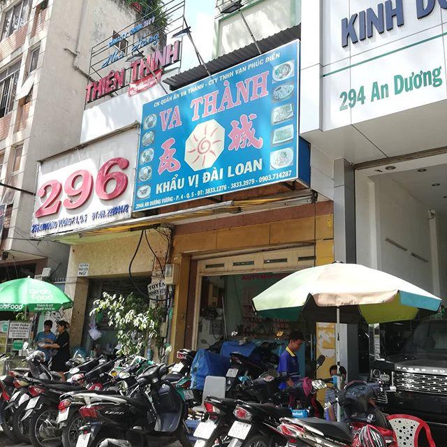 毎日毎日ベトナム料理でも全然いいんですが、たまには違う料理が食べたくなります。たまたま友達が台湾で食べてた魯肉飯をインスタで見つけ、無性に台湾料理が食べたくなって探してみました。そしたらうさぎやから歩いて行ける距離に台湾料理のお店があるじゃないですか!ほほー、私の第二の故郷ともいえる台湾の料理をホーチミンで食べたらどんなもんじゃ?と思って行ってみました。…はい、すいません。めちゃめちゃ美味いです(´;ω;`)ここは台湾か!ってくらい美味いです!あまりの美味しさに口に入れる度に「美味しい」を連発してしまいました。世の中にこんなに美味しいものがあるんだ…。台湾人のみなさん、ありがとうございます(٭°̧̧̧ω°̧̧̧٭)感謝お世辞抜きでベトナムに来て一番美味しかったと思います。次は数日以内にお客様と飲みに行くことを誓います!(ホーチミンに来て台湾料理とかお客様はご一緒してくれるのかしら…).ホーチミンの日本人ゲストハウス兎家(うさぎや)ゲストハウスusagiyah.comLINE ID: usagiyahご予約、お問い合わせはLINEからでもOKです♪#usagiyah #日本人宿 #ゲストハウス #ドミトリー #Guesthouse #ホーチミンゲストハウス #Vietnam #ホーチミン #hochiminh #バックパッカー #backpacker #girlstravel #タビジョ #バックパッカー女子 #一人旅 #旅行 #海外 #旅好きの人と繋がりたい #フォトジェニック #photgenic #インスタ映え #インスタジェニック #レストラン #台湾料理 #水餃子 #魯肉飯 #ホルモン煮込み #絶品
