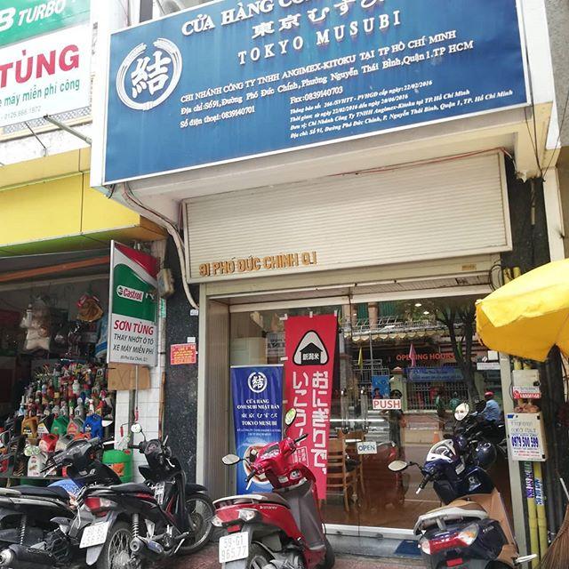 ベトナムは日本と同じくお米が主食です。街中にはたくさんの米屋さんがあり、そこにはメコンで採れたいろんな種類のお米が売られています。お米の種類も豊富でタイ米のような長いお米から日本米に近い柔らかいお米まで、その種類はかなり幅広いです。ベトナム麺料理のフォーも米粉から作られていることを知らない人も結構いるんじゃないでしょうか?で、そんなベトナム(ホーチミン)で日本米で作ったおにぎりを売っているお店に行ってみることにしました。このお店、平日の朝10時から午後5時までという強気の営業時間Σ(゚д゚lll)週末も夜間もお休みという普通に働いている方なら行けない時間帯しか開けていません。早めに行かないとないかもねーっと午前11時くらいに行きました!…?ん…?あれ??なんもない…(´;ω;`)もう2個しか売ってない…。なぜ?ランチ前だぜ?本気かよ??店員さんはにこやかに「配達するよ」と言いました(苦笑)ありえない。オープンして1時間でこれ?てか、もっと作ってよ!初めて行ったのでよくわからなかったんですが、ここは開店前に並ぶお店なんでしょうか??仕方ないです。またリベンジします…orz.ホーチミンの日本人ゲストハウス兎家(うさぎや)ゲストハウスusagiyah.comLINE ID: usagiyahご予約、お問い合わせはLINEからでもOKです♪#usagiyah #日本人宿 #ゲストハウス #ドミトリー #Guesthouse #ホーチミンゲストハウス #Vietnam #ホーチミン #hochiminh #バックパッカー #backpacker #girlstravel #タビジョ #バックパッカー女子 #一人旅 #旅行 #海外 #旅好きの人と繋がりたい #フォトジェニック #photgenic #インスタ映え #インスタジェニック #おにぎり #おむすび #日本米 #お米 #米屋 #ない