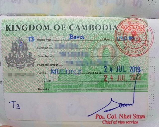 カンボジアはビザが必要なことはよく知られていますが、シングルビザだけでないことを知っている人はあまりいないのでは??シングルビザが30ドルなのに、1年ビザ40ドル、2年ビザ60ドル、3年ビザ80ドルと格安です。観光ビザなので1回の入国につき最長1ヶ月しか滞在できませんが、隣国に住んでいると1年に数回は行くので非常に便利です。今回はホーチミンから約70km離れた陸路国境まで行って、ビザ取って帰ってきました。細かい内容や取得方法などはうさぎやホームページのブログにて。.ホーチミンの日本人ゲストハウス兎家(うさぎや)ゲストハウスusagiyah.comLINE ID; usagiyahご予約、お問い合わせはLINEからでもOKです♪.#usagiyah #うさぎや #兎家 #兎家ゲストハウス #日本人宿 #ドミトリー #ゲストハウス #Guesthouse #ホーチミンゲストハウス #vietnam #ホーチミン #hochiminh #バックパッカー #backpacker #タビジョ #バックパッカー女子 #一人旅 #旅行 #海外旅行 #旅好きの人と繋がりたい #フォトジェニック #インスタ映え #カンボジア #バベット #カンボジアビザ #カンボジア3年ビザ #国境 #陸路国境 #モックバイ